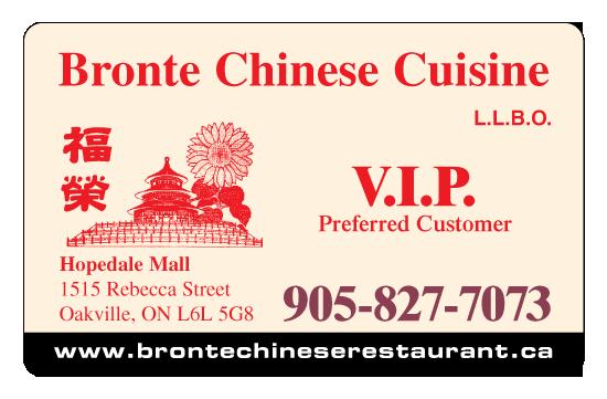 Bronte Chinese Restaurant