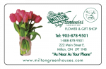 Milton Greenhouses